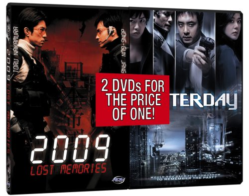 2009: Lost Memories / Yesterday (2002) DVD Image