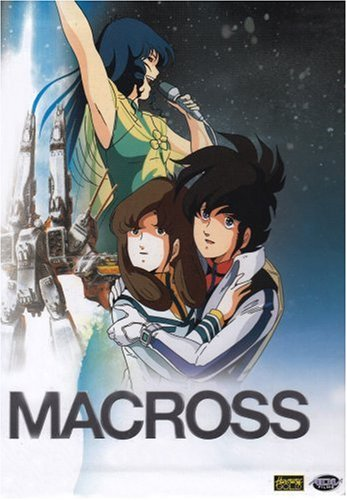 Macross: Super Dimension Fortress #1 - 7: The Complete Collection DVD Image