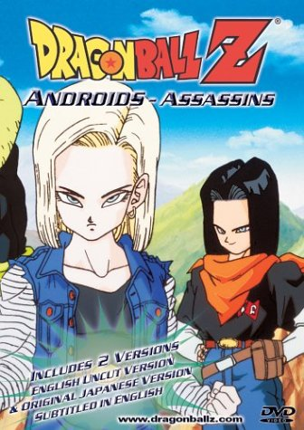 Dragon Ball Z #38: Androids: Assassins DVD Image