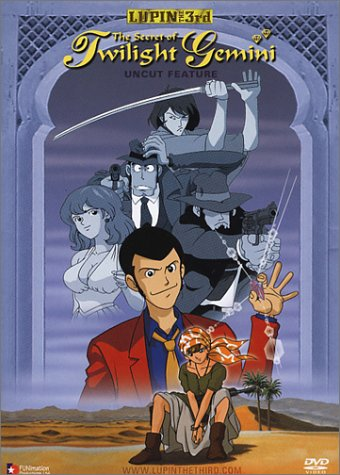Lupin The 3rd: Secret Of The Twilight Gemini DVD Image