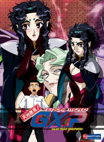 Tenchi Muyo! GXP: Galaxy Police Transporter #1 - 8: Complete Collection DVD Image