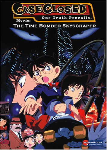 Case Closed: The Movie: The Time Bombed Skyscraper DVD Image