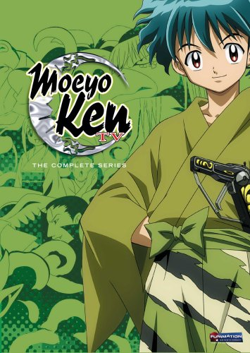 Moeyo Ken (2005/ FUNimation): The Complete Collection DVD Image