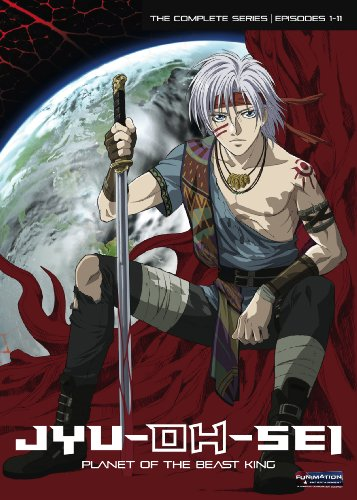 Jyu-Oh-Sei (Planet Of The Beast King): Complete Series DVD Image