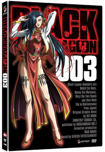 Black Lagoon (FUNimation) #3 (Limited Edition) DVD Image
