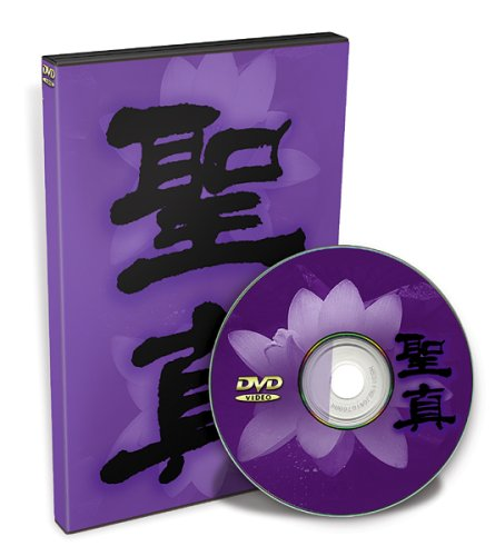 Introduction To Qigong DVD Image