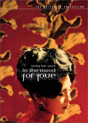 In The Mood For Love (Special Edition) DVD Image