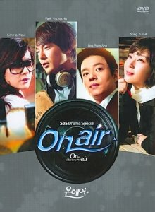 On Air (7-Disc) DVD Image