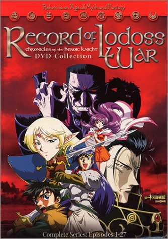 Record of Lodoss War - Chronicles of the Heroic Knight (Complete Series) DVD Image