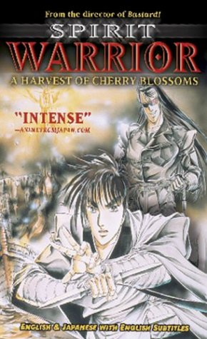 Spirit Warrior: A Harvest Of Cherry Blossoms DVD Image