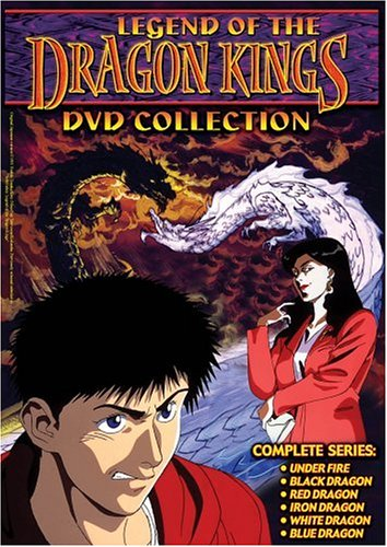 Legend Of The Dragon Kings Collection DVD Image