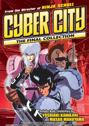 Cyber City: The Final Collection DVD Image