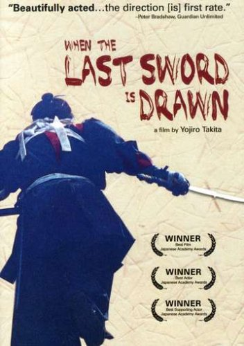 When The Last Sword Is Drawn DVD Image
