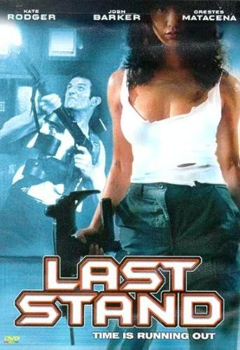 Last Stand (2000) DVD Image