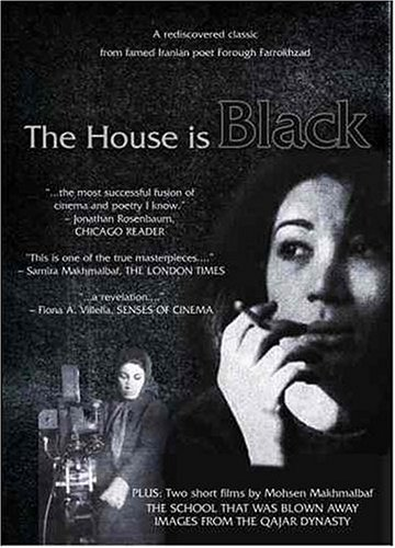 The House Is Black DVD Image