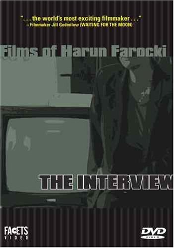 Interview (1996) DVD Image