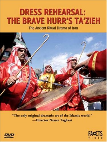 Dress Rehearsal: The Brave Hurr's Ta'zieh DVD Image