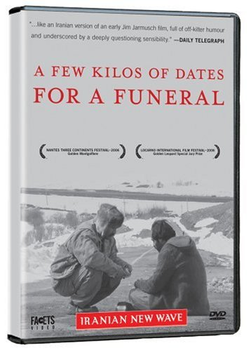 A Few Kilos of Dates for a Funeral DVD Image