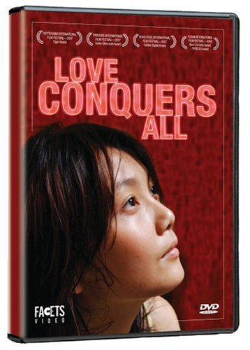Love Conquers All DVD Image