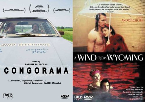 Twisted/Tormented/Tragic: Two Movies from Canada DVD Image