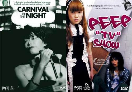 Carnival in the Night/Peep TV Show DVD Image