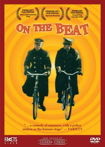 On The Beat DVD Image