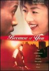 Because of You DVD Image