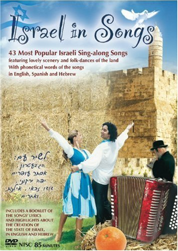 Israel in Song DVD Image