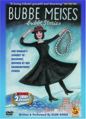 Bubbe Meises, Bubbe Stories DVD Image