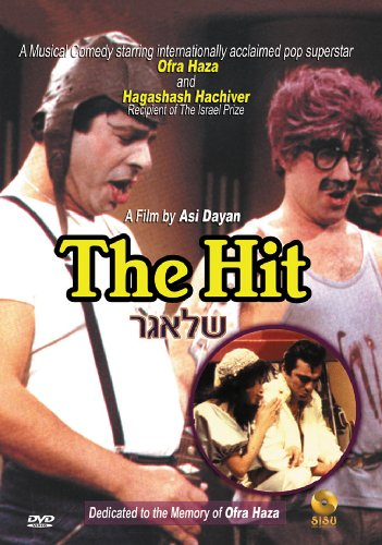The Hit DVD Image