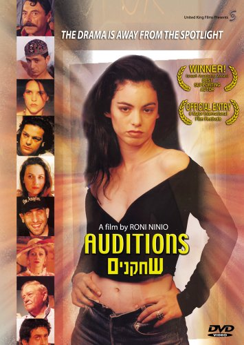 Auditions DVD Image