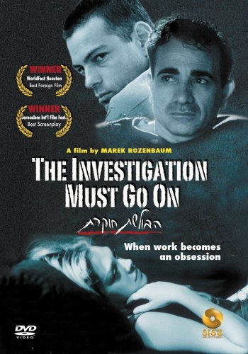 The Investigation Must Go On DVD Image