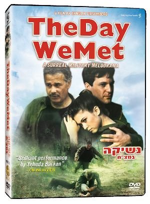 The Day We Met DVD Image