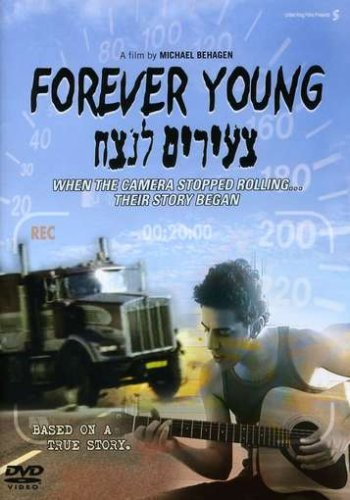 Forever Young DVD Image