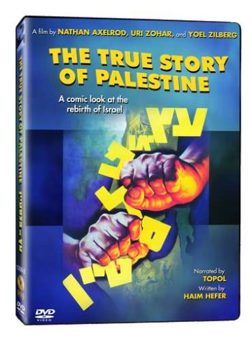 The True Story of Palestine DVD Image