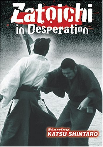 Zatoichi In Desperation DVD Image
