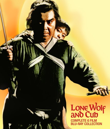 Lone Wolf & Cub Complete [Blu-ray] DVD Image