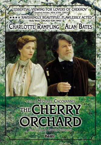 The Cherry Orchard DVD Image