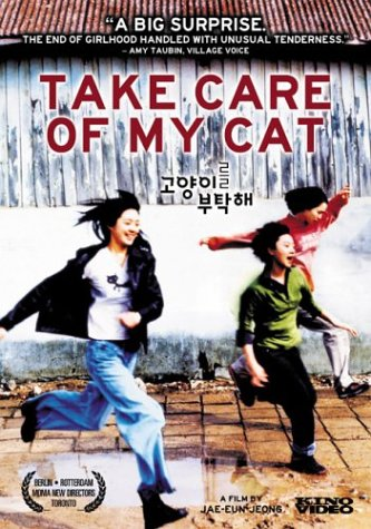 Take Care Of My Cat DVD Image