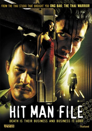 Hit Man File DVD Image