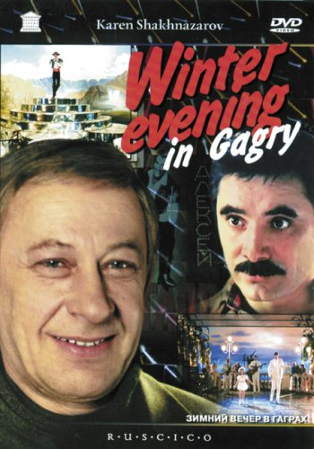 Winter Evening in Gagry DVD Image