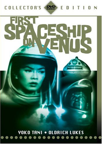 First Spaceship On Venus (St. Clair Entertainment) DVD Image