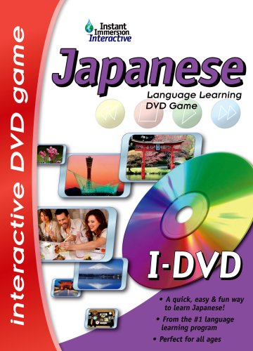 Instant Immersion Japanese DVD Image