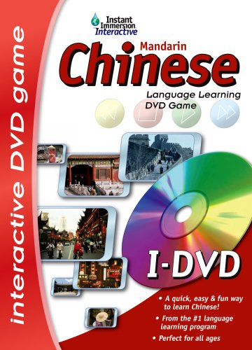 Instant Immersion Chinese DVD Image
