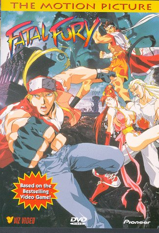 Fatal Fury: The Motion Picture DVD Image