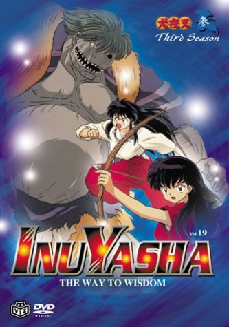 InuYasha #19: The Way To Wisdom DVD Image