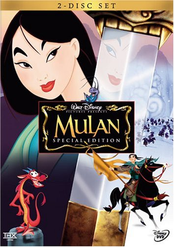 Mulan (1998/ Special Edition) DVD Image