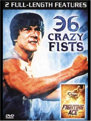 36 Crazy Fists (Brentwood) / Fighting Ace (Old Version) DVD Image