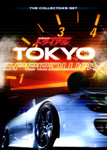 Tokyo Speedway (The Collector's Set/ 4-Disc) DVD Image