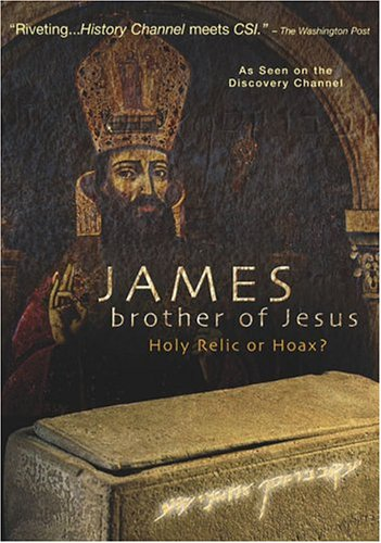 James, Brother Of Jesus? DVD Image